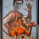 soul of chuba